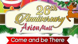 Arion Christmas Idol & HUT Arion Mall ke 26